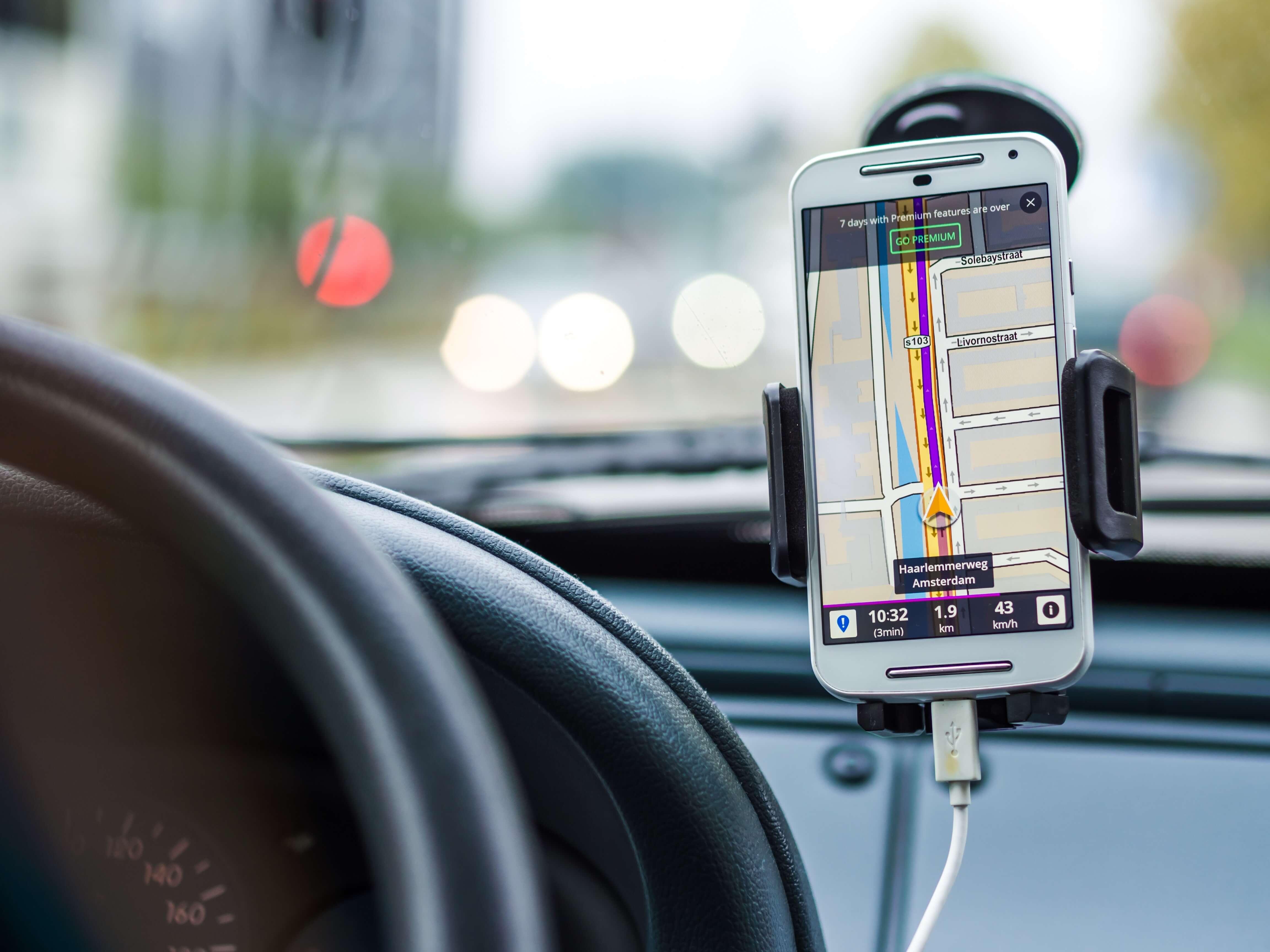 упакуй свой-GPS